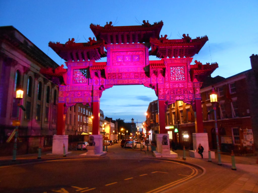 The Gate at China Town